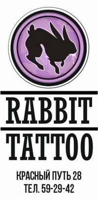 Тату салон rabbit tattoo